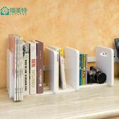 書架 伸縮創意桌面小書架收納架辦公書架桌上置物架簡易學生迷妳小書架 魔法空間