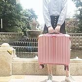 迷你登機箱輕便小型行李箱包女旅行箱子20拉桿箱男18吋正韓小清新YYJ 阿卡娜