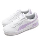 Puma 休閒鞋 Carina L 白 紫 小白鞋 基本款 百搭款 【ACS】 37032539