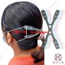 口罩掛鉤防不勒口罩扣口罩神器護耳耳帶式可調節掛耳卡扣【櫻田川島】