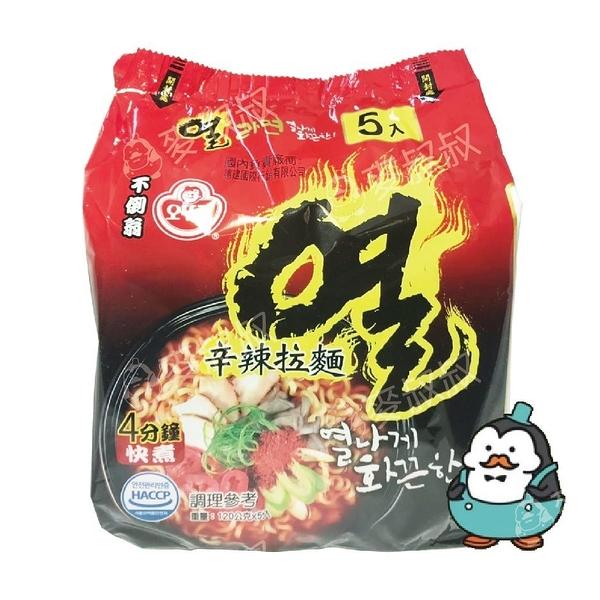 韓國不倒翁辛辣拉麵 5包入韓國泡麵