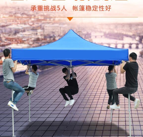 戶外廣告帳篷四方遮陽棚雨棚折疊伸縮式四腳擺攤大傘四角棚子防雨 全館免運 快速出貨