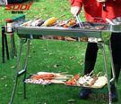 館長推薦☛戶外木炭燒烤爐全套工具不銹鋼便攜折疊