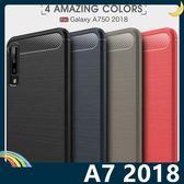 三星 Galaxy A7 2018版 戰神碳纖保護套 軟殼 金屬髮絲紋 軟硬組合 防摔全包款 矽膠套 手機套 手機殼