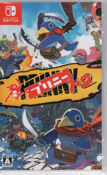 【玩樂小熊】現貨中Switch遊戲 NS 普利尼 1+2 合輯 Prinny 1•2: Exploded and 日文版
