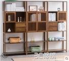 書架 竹庭簡約現代書架落地客廳實木置物架省空間家用創意簡易書櫃書架 3C優購HM