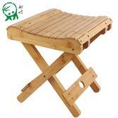 週年慶優惠-折疊椅 妙竹楠竹折疊凳子便攜式家用實木馬扎戶外釣魚椅小板凳小凳子方凳