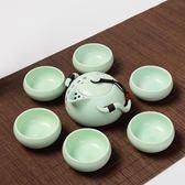 瓷茶具旅行戶外便攜整套定窯功夫茶具套裝 LQ3115『夢幻家居』
