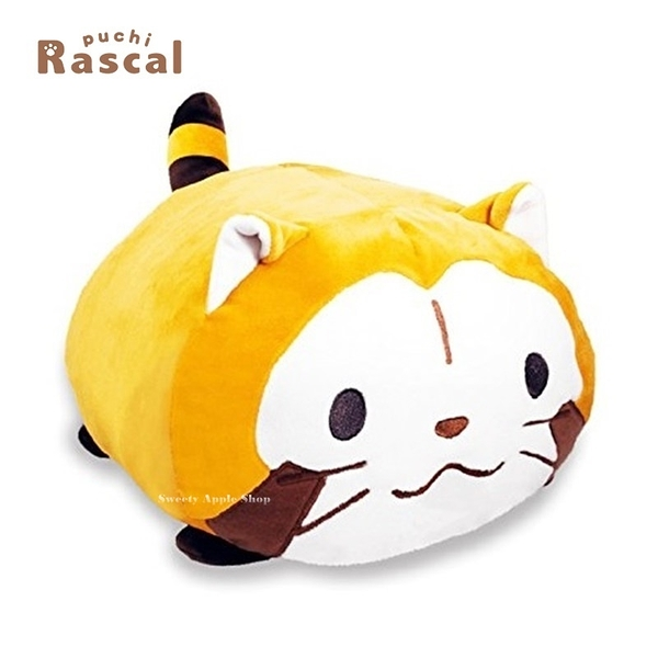 日本限定 RASCAL 小浣熊 絨毛玩偶 趴姿 抱枕 38cm