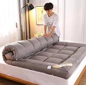 加厚床墊軟墊被雙人床褥子1.8m單人1.5米學生宿舍租房專用榻榻米 ATF 秋季新品