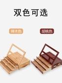 奢彩牌櫸木三層抽屜桌面畫架可提摺疊收納台式多功能一體畫箱架子 生活樂事館