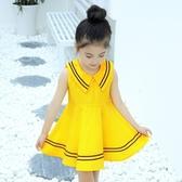 女童連身裙 洋氣2020新款 寶寶裙子兒童春裝公主裙春秋款童裝韓版洋裝 JX2677 『優童屋』