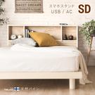 預購60日【MODERN DECO】昆卡透氣4尺床架/4色/H&D東稻家居