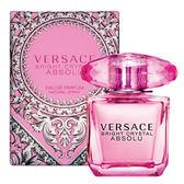 VERSACE絕對香戀水晶小香水5ml ◆86小舖 ◆