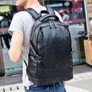 韓版PU皮後背包 男防水雙肩包 可放14吋筆電《印象精品》a635