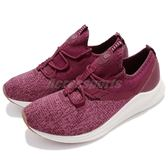 New Balance 慢跑鞋 WLAZRMP B 紅 白 襪套式 運動鞋 緩震穩定型跑鞋 女鞋【PUMP306】 WLAZRMPB