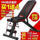 仰臥起坐健身器材 健身椅飛鳥臥推凳啞鈴凳 家用多功能輔助器仰臥板收腹機·樂享生活館liv