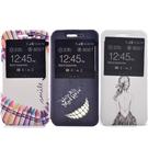HTC A9 時尚彩繪手機皮套 側掀支架...