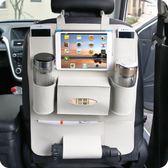 汽車座椅收納袋 多功能車椅背掛袋車載置物袋