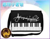 【小麥老師 樂器館】小書包 側背包 台灣製 SBG01【A769】書包 側背書包