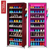 [618好康又一發]簡易鞋柜簡約家用寢室鞋架門口經濟型宿舍