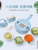 切片器 廚房用品多功能切菜神器刮插刨絲削土豆片家用切絲機擦菜板XW 全館免運