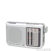 中小型便攜式迷你老人DSP收音機5號電池送長輩隨身聽半導體聽歌聽 歌莉婭