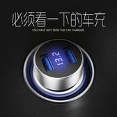 手機快充點煙器插頭汽車充USB多功能萬能型