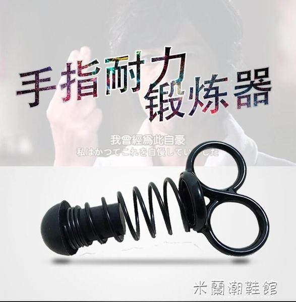 握力器 手指訓練器手指耐力訓練器握力器握力圈手指靈活訓練 618大促銷