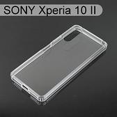 【Dapad】空壓雙料透明防摔殼 SONY Xperia 10 II (6吋) 四角強化
