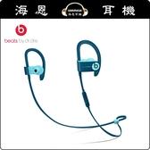 【海恩數位】美國 Beats Powerbeats3 Wireless 入耳式耳機 – Beats Pop Collection – Pop 藍色