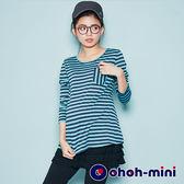 【ohoh-mini孕婦裝】視覺撞色條紋孕婦上衣