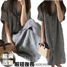 EASON SHOP(GW3112)韓版簡約撞色細直條紋單口袋西裝領前排釦長袖襯衫連身裙洋裝女上衣服長裙過膝裙
