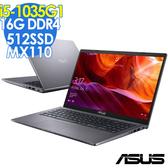 【現貨】ASUS 冠軍家用筆電 Laptop X509JB (i5-1035G1/16G/512SSD/MX110 2G 特)