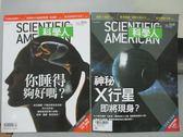 【書寶二手書T3/雜誌期刊_PAH】科學人_166&169期_共2本合售_你睡得夠好嗎?等