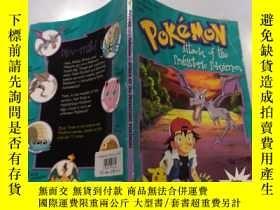 二手書博民逛書店pokemon罕見attack of the prehistoric pokemon: 史前口袋妖怪的攻擊Y2