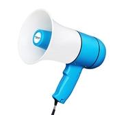 金門子 J-01喊話器手持擴音喇叭戶外地攤叫賣大聲公宣傳可錄音鋰電池揚聲器 英雄聯盟