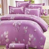 【免運】精梳棉 雙人 薄床包舖棉兩用被套組 台灣精製  ~雅葉時光/紫~ i-Fine艾芳生活