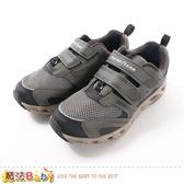 男運動鞋 輕量緩震多功能運動鞋 魔法Baby
