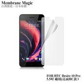 魔力HTC Desire 10 Pro 5 5 吋高透光抗刮螢幕保護貼