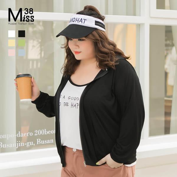 Miss38-(現貨)【A05505】大尺碼連帽外套 多色柔軟親膚 純色長袖 輕薄罩衫 空調防曬衣-中大尺碼女裝