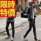 男長袖戶外休閒服帥氣質感-細緻休閒風時髦走秀款運動服套裝61m16【時尚巴黎】