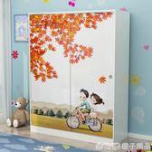 定制衣柜 簡約現代經濟型組裝實木板式烤漆推拉移門兒童臥室衣櫥2門柜qm    橙子精品