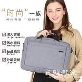 筆電包  蘋果戴爾華碩聯想適用15.6寸筆記本電腦包男手提