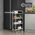 廚房冰箱夾縫隙收納浴室置物架落地多層帶輪可移動側邊窄縫小推車HM 衣櫥秘密