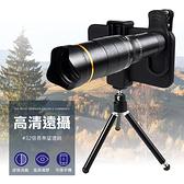 【航空鋁合金+高清BAK4凌鏡!32倍長焦望遠鏡】超簡易安裝 32X 手機望遠鏡 高倍高清 單筒