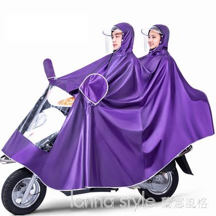 雨衣電動車雨披電瓶車加厚摩托自行車騎行成人單人男女士加大雨衣 Lanna
