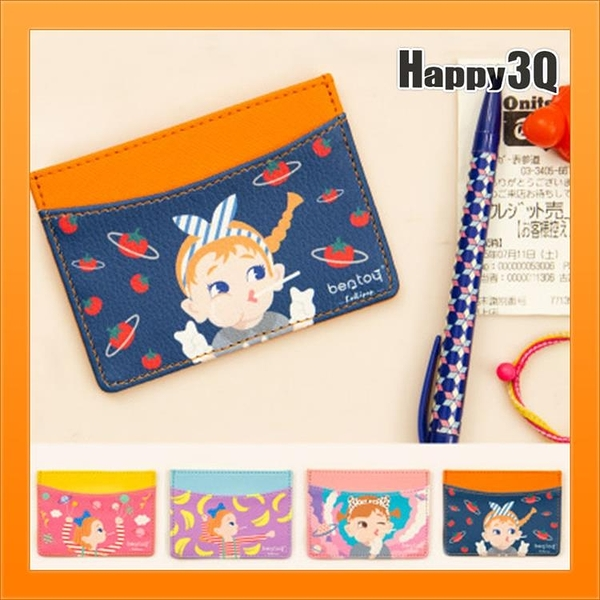 可愛文青棒棒糖女孩卡套悠遊卡套卡夾名片夾隨身包-桃紅/深藍/淺紫/淺粉【AAA3682】預購