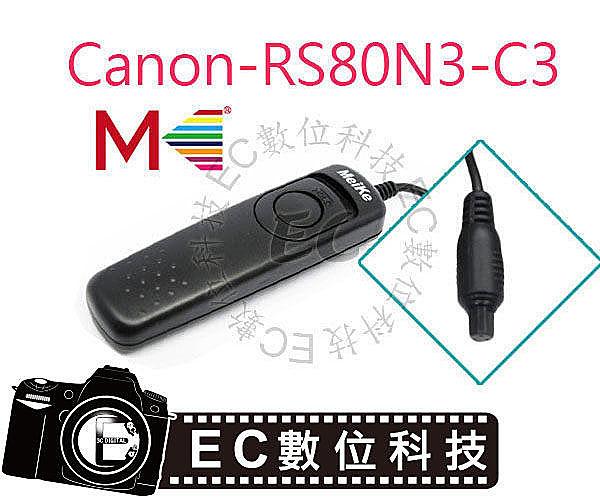 【EC數位】Meike 美科 Canon EOS 3 1D 5D 5D2 5DII 5D3 5DIII 6D 7D 20D 30D 40D 50D Kodak DSC-520 同 RS-80N3 快門..