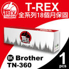 【T-REX霸王龍】Brother TN...
